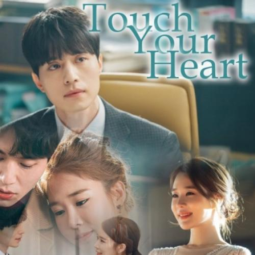 Resenha Dorama: Touch Your Heart