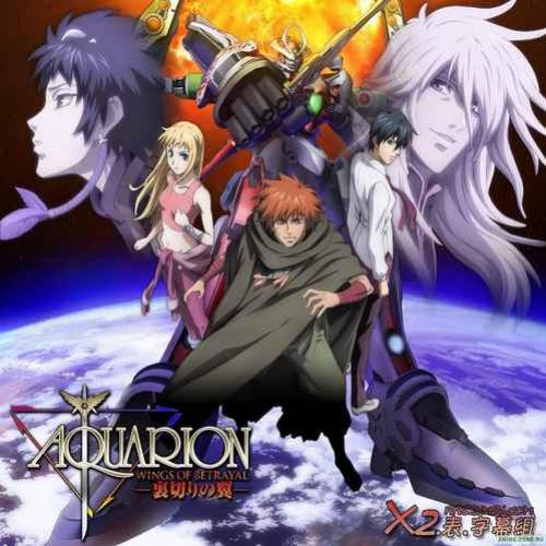 Sousei no Aquarion: Podcast Review – O que é a Humanidade