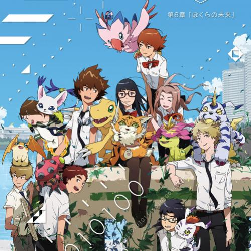 Digimon Adventure tri | Trailer e pôster do último filme