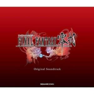 Final Fantasy Type-0 Operation Suzaku