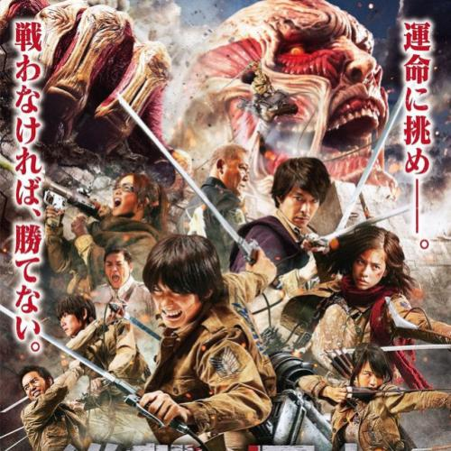 Vale a Pena Assistir? Shingeki no Kyojin Live Action