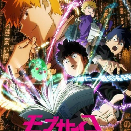 Mob Psycho 100 II, o anime do autor de One Punch Man, é bom?