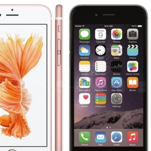 Onde comprar o iphone 6s mais barato